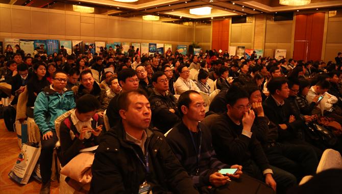 2015中国软件大会会场,嘉宾正在听主题演讲